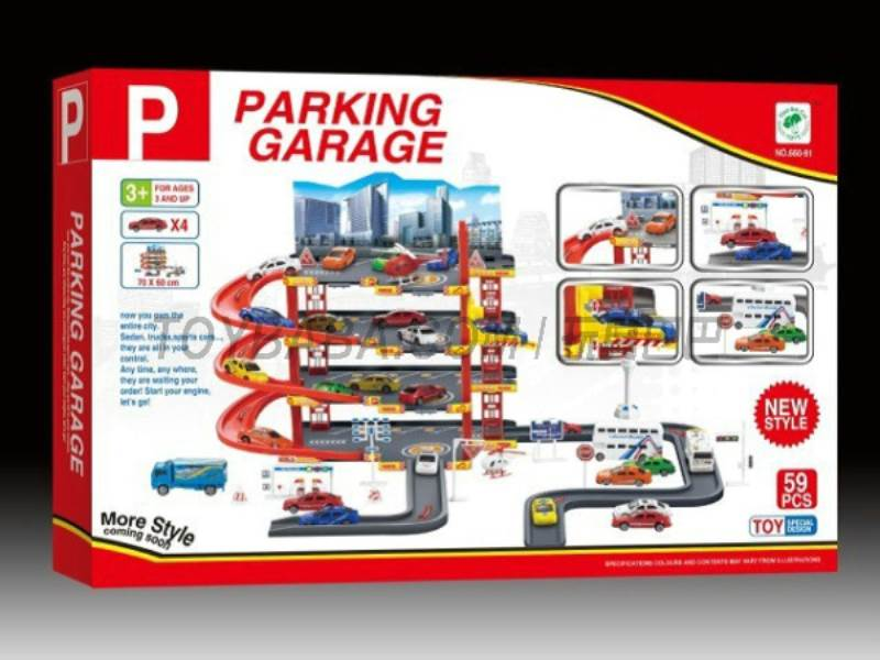 Parking Set (59PCS) No.:660-91