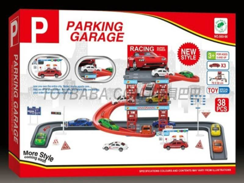 Parking Set (38PCS) No.:660-96
