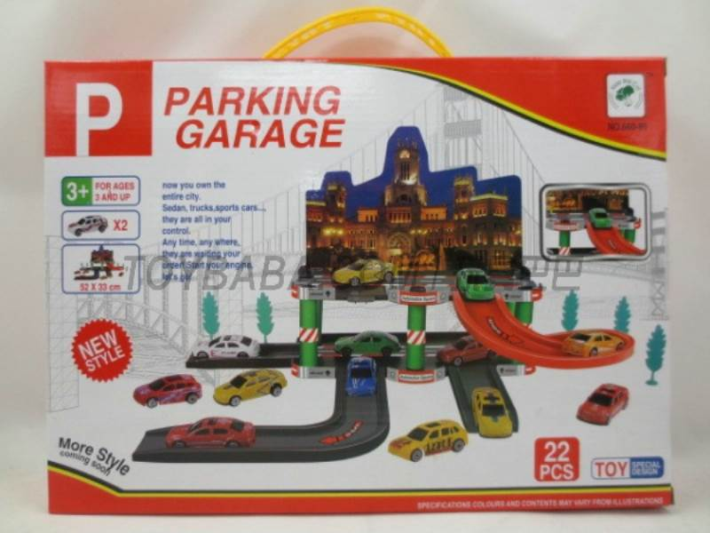 Parking Set (22PCS) No.:660-85