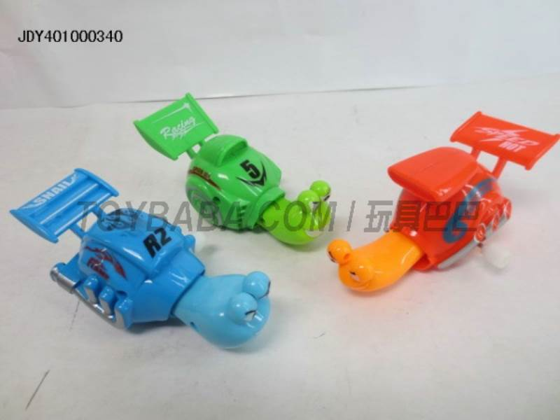 Speed ??on the chain snail three (blue green orange) No.:7221A