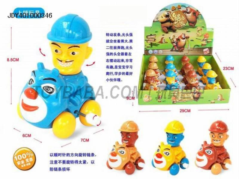 Toys No.:622-16A