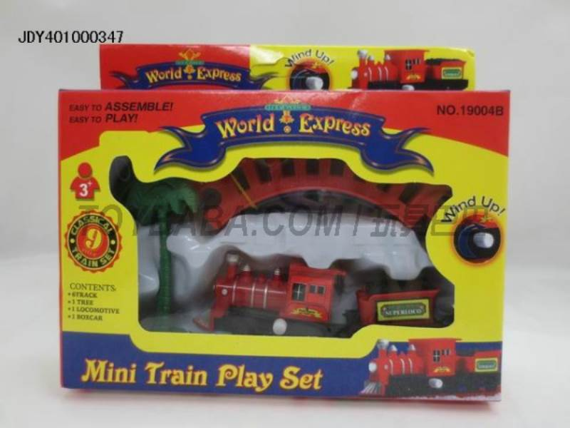 On the chain train No.:19004B