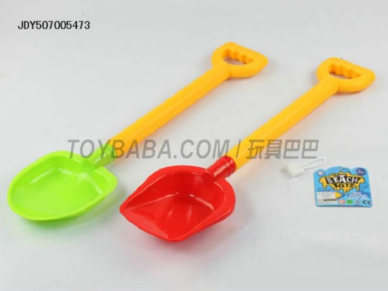 Beach Tool Set No.:0317-245