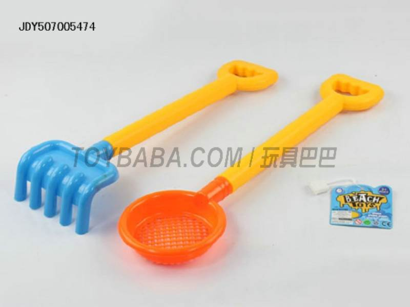 Beach Tool Set No.:0317-246