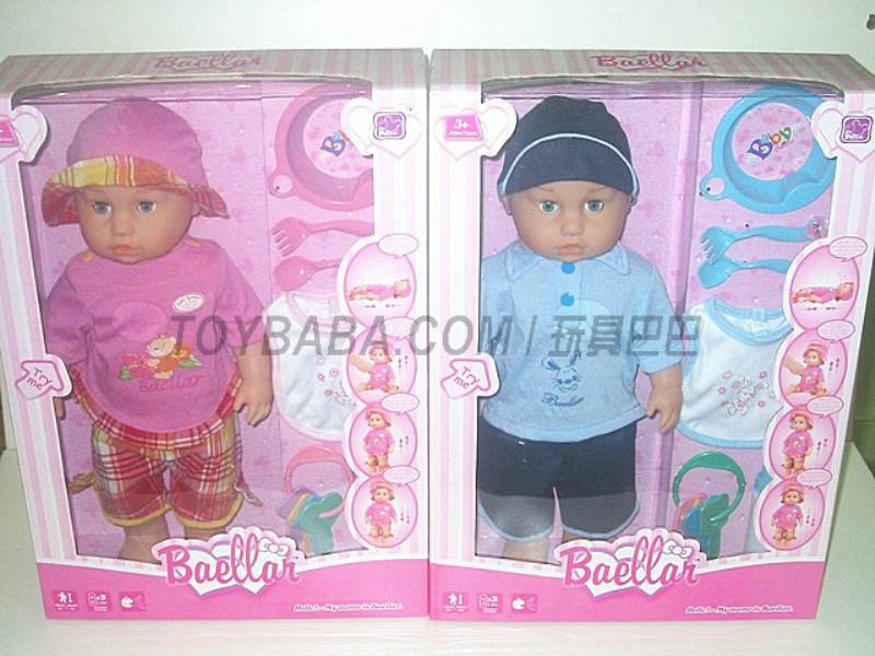 18-inch tall Bella BB Packed No.:7299