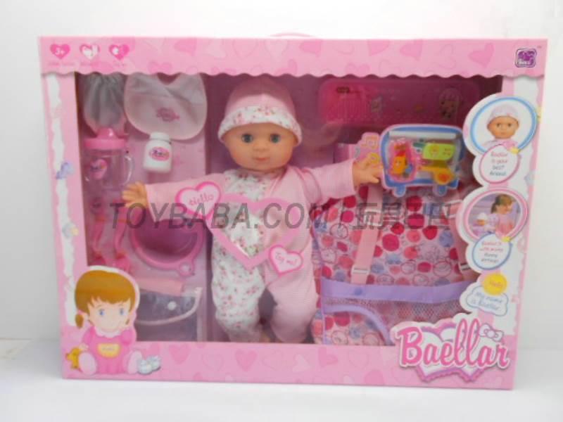 BB boxed 15-inch sound Bella No.:7399