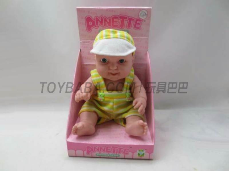 Laughing and crying doll No.:AT2-5