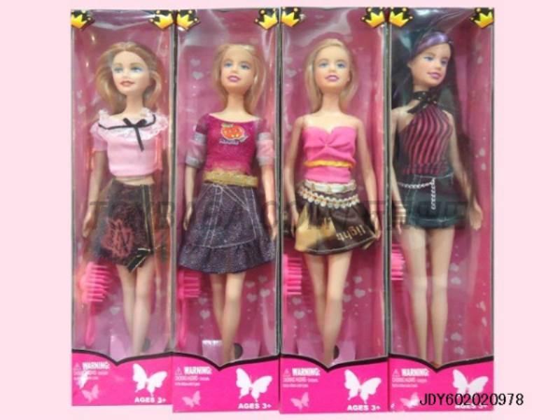 Ginny fashion dolls ( 4 asst ) No.:83173