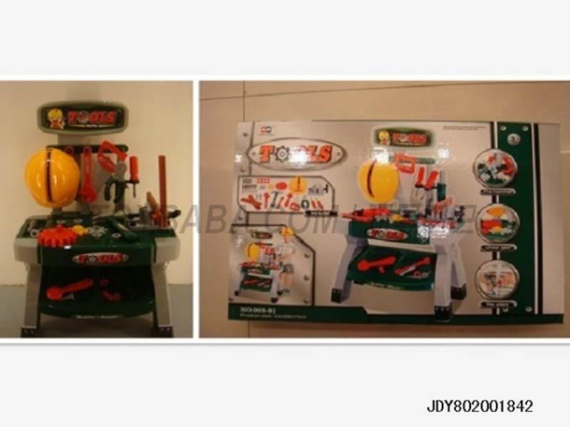 Tool sets No.:008-81