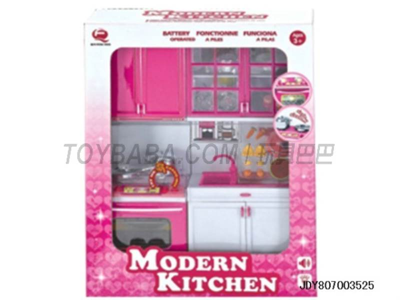 New edition pink kitchen combination ( light sound .2 AAA BATTERY ) No.:QF26214PW