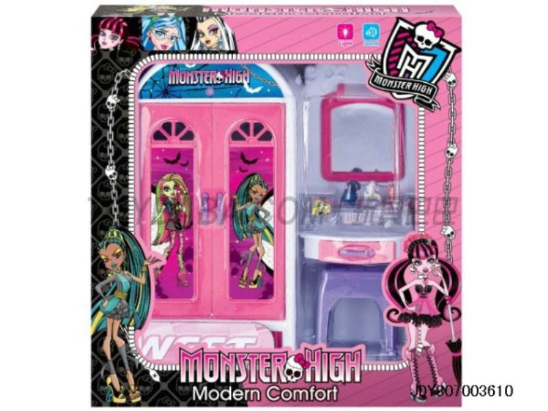 MONSTER HIGH wardrobe No.:2529MH