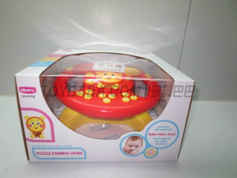 Abbe Lu Yizhi steering wheel No.:91070