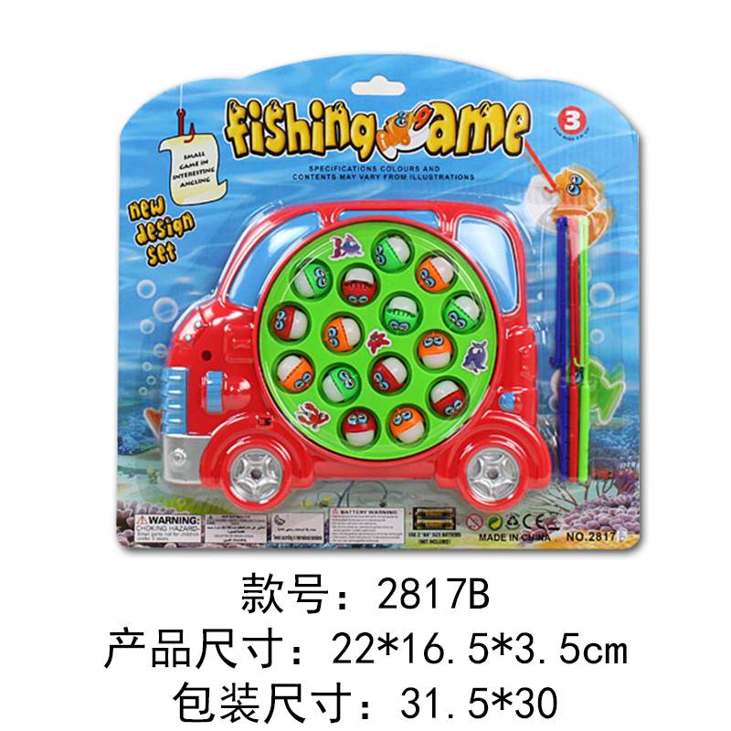 Electric Musical Fishing Toy-Car No.:2817B