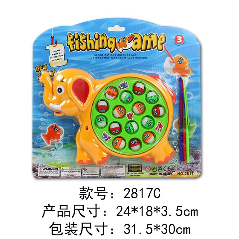 Electric Musical Fishing Toy-Elephant No.:2817C