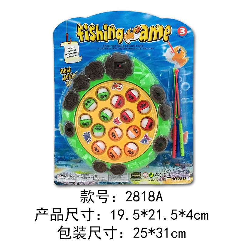 Electric Musical Fishing Toy-Small Tree No.:2818A