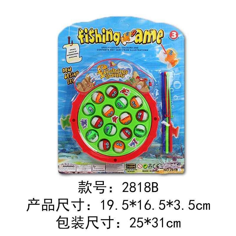 Electric Musical Fishing Toy No.:2818B