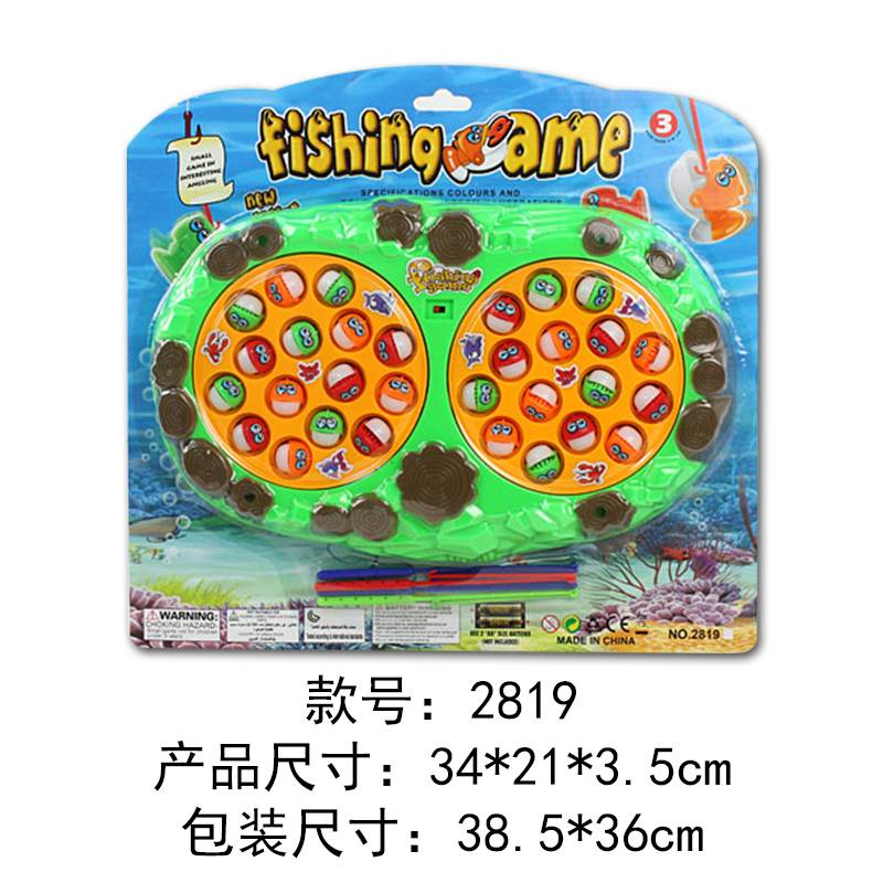 Electric Musical Fishing Toy-Big Tree No.:2819