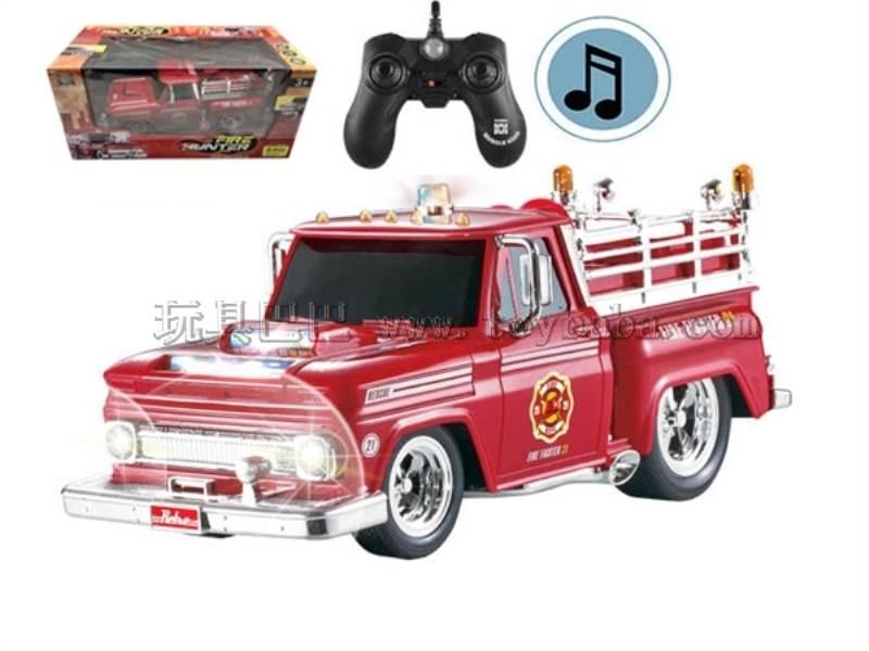 Wangfeng R/C car 2.4G fire truckMK8023