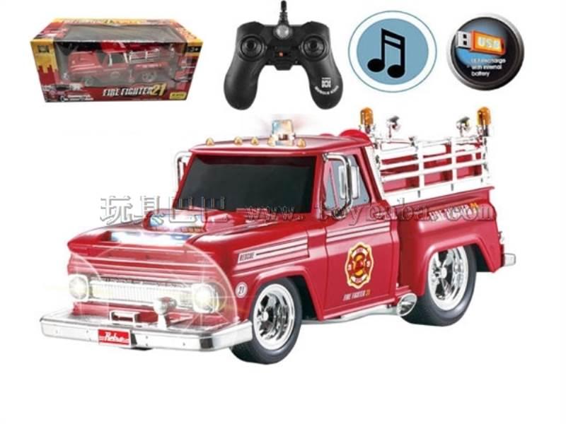 2.4G remote control fire truck MK8023B