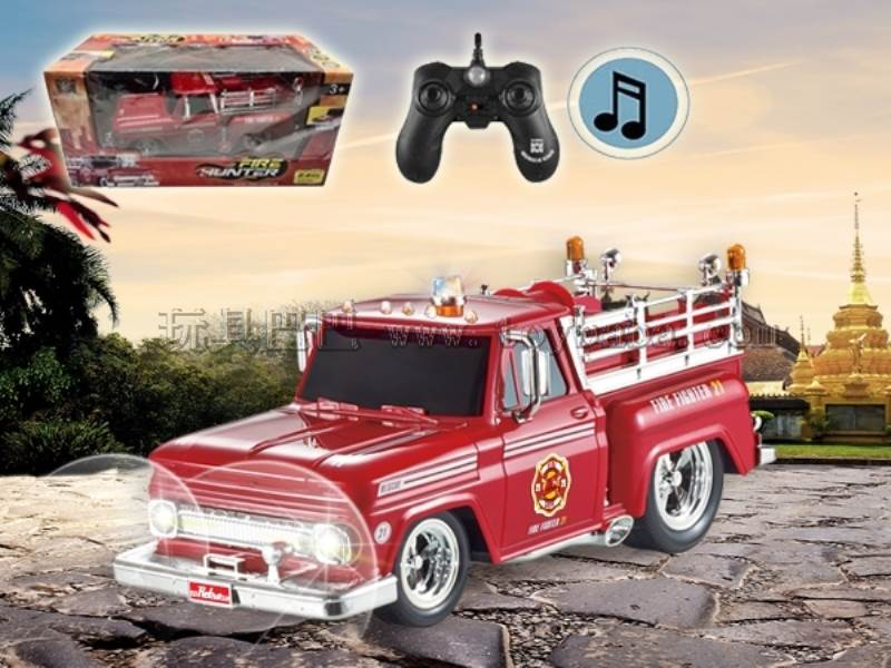 2.4G remote control car with music MK8323