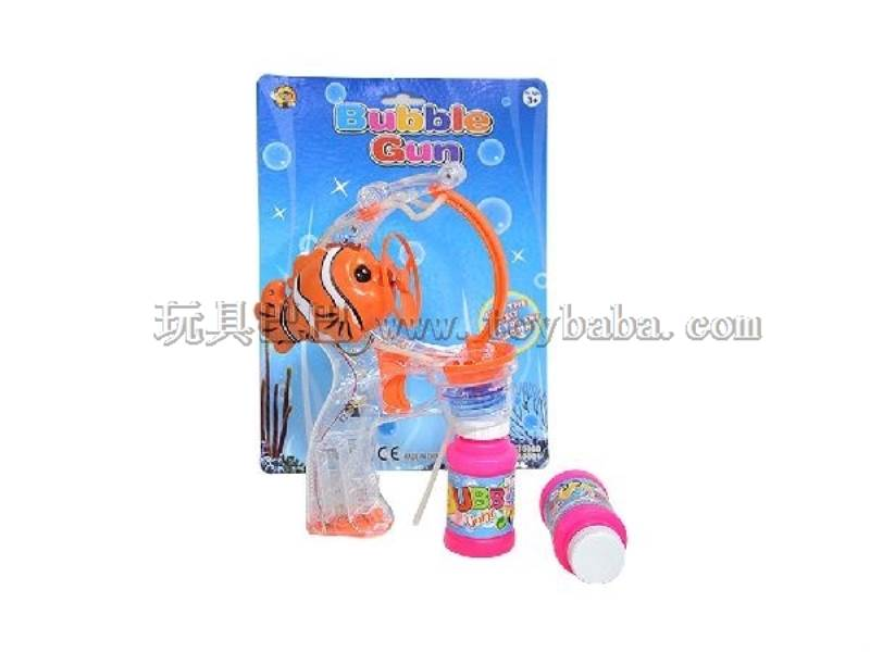Transparent Big Bubble Double Spray-Paint Flashing Automatic Musical Bubble Gun with 2 Big Bubble Water No.:MY10080PY-2
