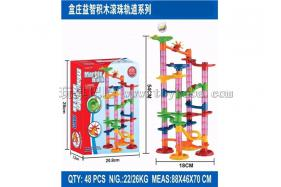 RAIL BUILDING BLOCKS (80 PCS) No.:TK062942