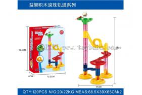 RAIL BUILDING BLOCKS (29 PCS) No.:TK062945