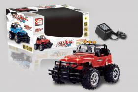 4 Channel RC Remote Control Cars with Flashing Light(Included 3*1.2V Battery and Charger) No.:6327CH