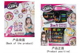2 IN 1 JEWELRY PLAY SET No.:TK033086