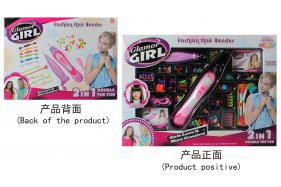 FASHION HAIR BEADER No.:TK033084