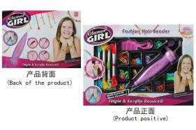 FASHION HAIR BEADER No.:TK033081