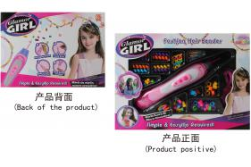 FASHION HAIR BEADER No.:TK033079