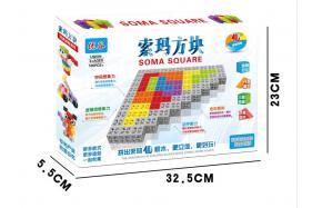 SOMA SQUARE No.:TK124986