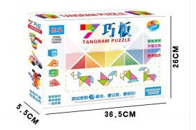 TANGRAM PUZZLE No.:TK124985