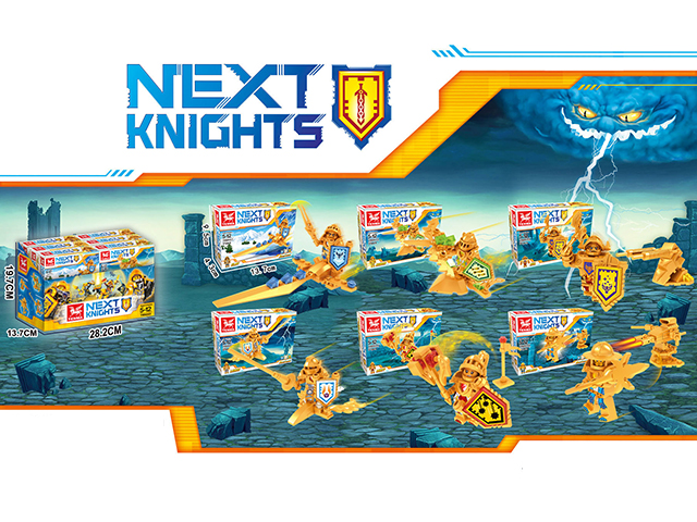 Next Knights building block(6styels mixed,12pcs per box) No.:TM8003