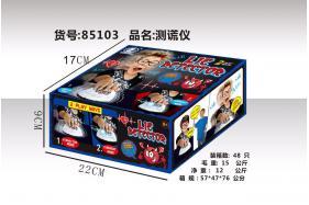 Polygraph  toy No.:85103
