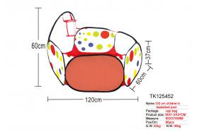 120CM PINK CHILDREN'S BASKETBALL POOL No.:TK125455