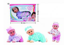 8 Inch electric sound singing dancing and crawling doll No.:Sep-23