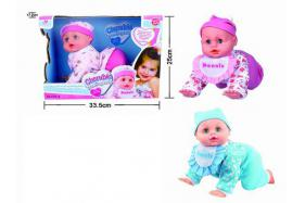 13 Inch electric sound singing and crawling doll No.:Aug-22