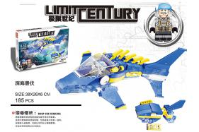 Ultimate century suit building block No.:ZB306