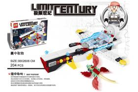 Ultimate century suit building block No.:ZB308