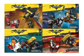 Batman building block 4 style mixed 8 pcs per box No.:693