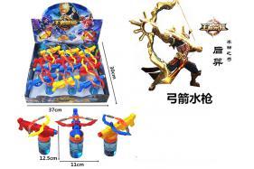 Bow and arrow water gun (12 pcs per box ) No.:866-388