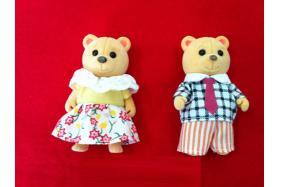 Brown bear No.:012-02C