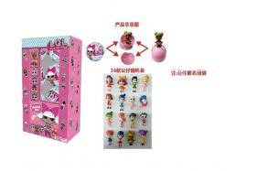 2.8-3 inch surprise doll,the doll Random loading No.:AD28206
