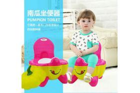 Pumpkin toilet seat (orange, yellow, green and tricolor) No.:8601