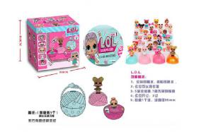 Surprise doll No.:7-Q4