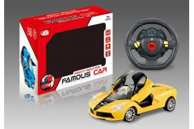 1:24 5 FUNCTION R/C CAR ONE-TOUCH OPEN THE DOOR WITH LIGHT No.:6359-6360
