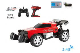 4-Function 2.4GHz high speed R/C Buggy 1:16 scale with switchable sound and speeding-up function No.:BG2019B