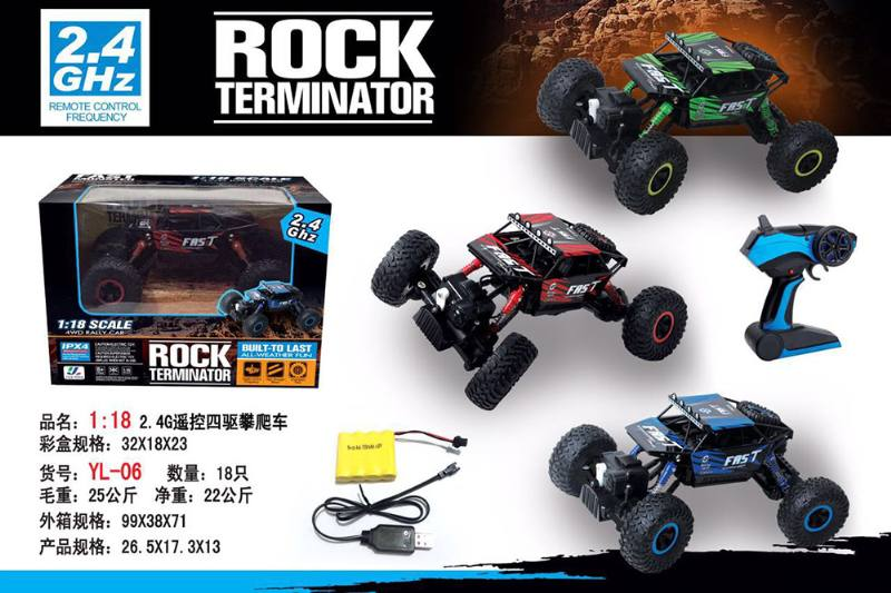 1:18 2.6G Remote Control RC four-wheel drive climbing car No.TA222249